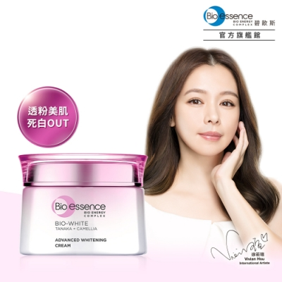 Bio-essence碧歐斯 BIO超能煥白亮膚霜50g(乳霜)