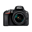 Nikon D5600 + 18-55mm KIT 變焦鏡組(公司貨)