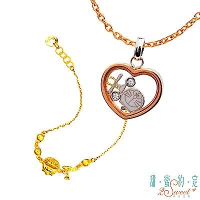 甜蜜約定 Doraemon 百變風格哆啦A夢白鋼墜子+竹蜻蜓黃金手鍊