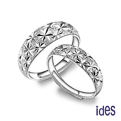 ides愛蒂思 都會系列戒指對戒/閃耀幸福