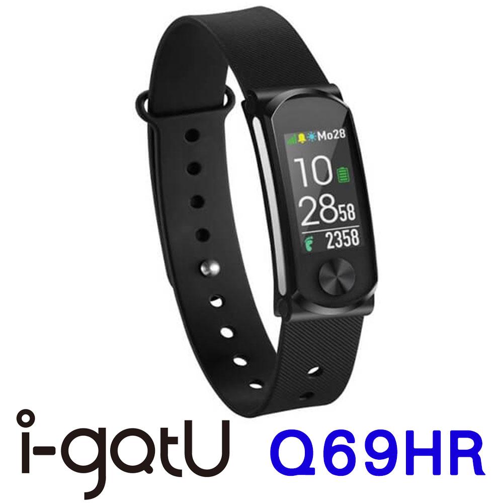 i-gotU Q69HR 心率智慧手環-彩色顯示螢幕