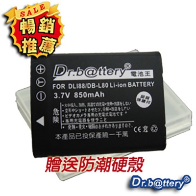 Dr.battery 電池王 for VW-VBX070 高容量鋰電池