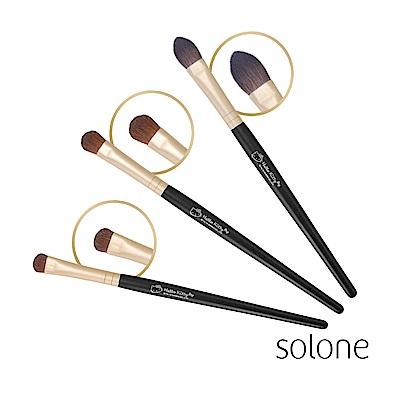 Solone 專業彩妝刷 眼部3件組 (Hello Kitty限定版)