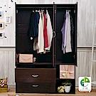 澄境 經典二格上下座分離式三門衣櫃120X50X181cm-DIY
