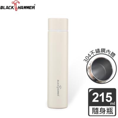BLACK HAMMER 柔采不鏽鋼超真空隨身瓶 215ml