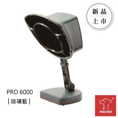 【新品】MULTEE摩堤 移動雙濾網抽油煙機PRO 6000(吸力提升47%/全面進化/質感深藏款)