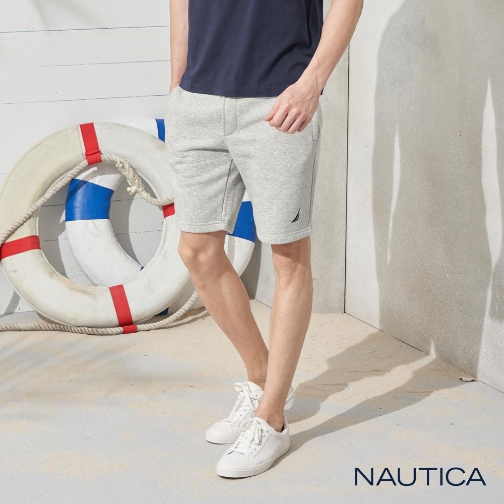 Nautica經典素面休閒短褲-灰色
