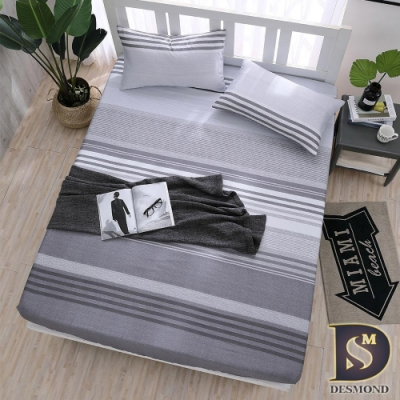 (限時下殺)DESMOND 3M天絲床包枕套組 雙/大均一價