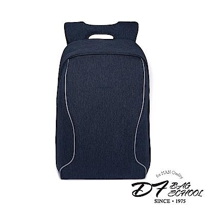 DF BAGSCHOOL - 極致安心守護!防潑水反光條防盜後背包
