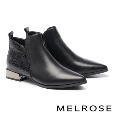 短靴 MELROSE 率性時髦蛇紋拼接牛皮尖頭低跟短靴-黑