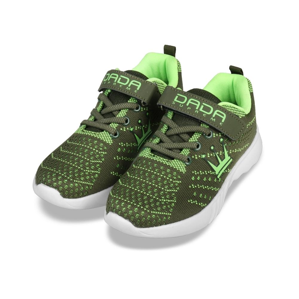 【DADA SUPREME】POLKA DOT童鞋-軍綠色