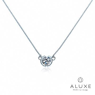 A-LUXE 亞立詩 0.30克拉FVS2 經典夾鑲美鑽項鍊
