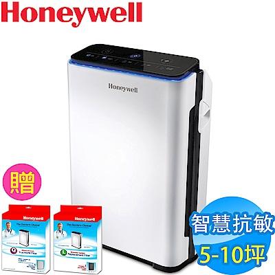 美國Honeywell 5-10坪 智慧抗敏空氣清淨機 HPA710WTW 送Q710+L710