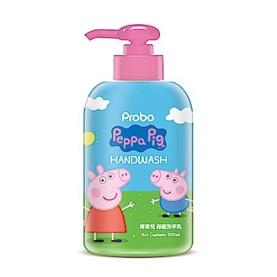 快潔適博寶兒抑菌洗手乳-佩佩豬 300ml