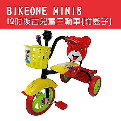 BIKEONE MINI8 <b>12</b>吋復古兒童三輪車腳踏車(附籃子) 寶寶三輪車自行車