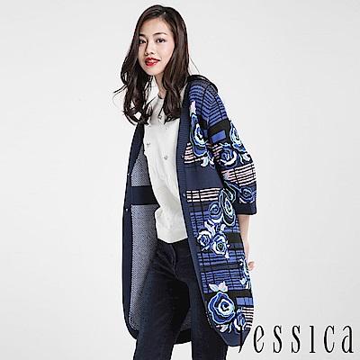 JESSICA - 幾何圖騰設計開襟針織衫(藍)