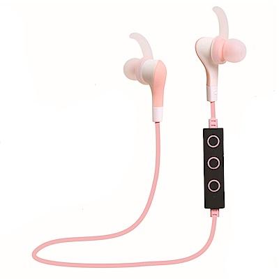 YANG YI 揚邑 YS50運動立體聲牛角入耳式IPX4級防潑水藍牙耳機