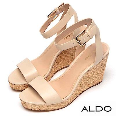 ALDO 原色一字繫踝釦帶麻花編織楔型跟涼鞋~氣質裸色