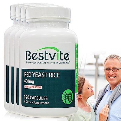 美國BestVite 必賜力紅麴Q10膠囊4瓶組 (120顆/瓶)