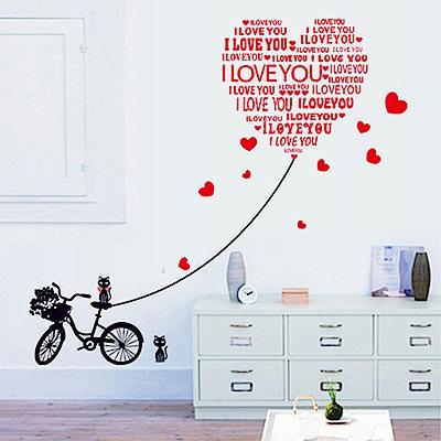 半島良品 DIY無痕壁貼-愛心單車 AY7132 50x70cm