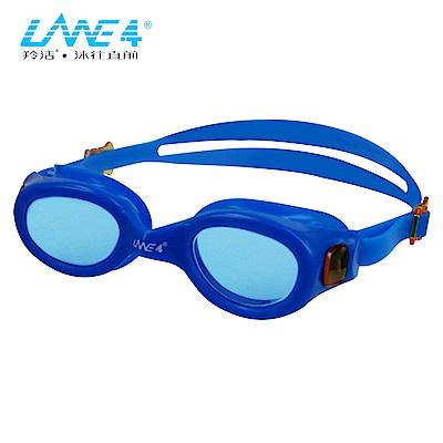 羚活 女性專用抗UV泳鏡 LANE4 A333