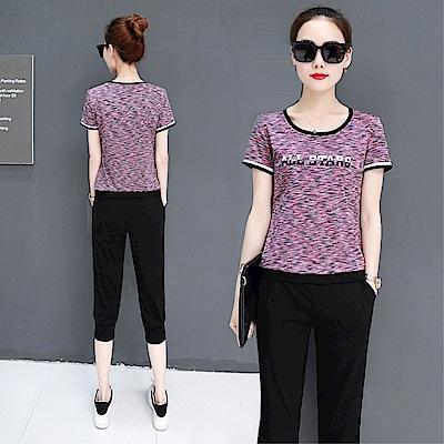 DABI 韓系時尚運動迷彩字母T恤休閒套裝短袖褲裝
