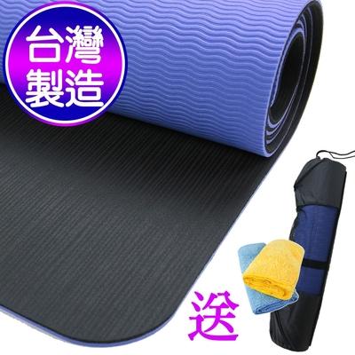 Yenzch 止滑加強瑜珈墊 / NR+TPE (活力藍 厚5.5mm) RM-11105《送 背袋+極細運動毛巾》台灣製