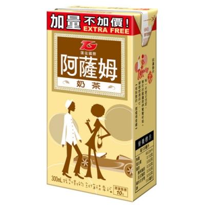 匯竑 阿薩姆原味奶茶(300mlx24入)