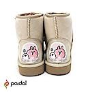 Paidal x卡娜赫拉的小動物 P助&粉紅兔兔短筒雪靴