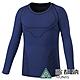 【ATUNAS 歐都納】男款質輕快乾透氣無縫貼身長袖內著衣A-U1615M深藍 product thumbnail 1