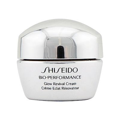 (即期品)SHISEIDO資生堂 百優高透皙活力乳霜10ml(至202010)