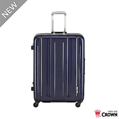 CROWN 皇冠 26吋 靛海藍 鋁框箱 滑順大小輪 大容量 箱面手把