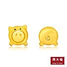 周大福 玩具總動員系列 火腿豬黃金耳環