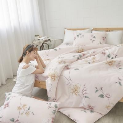 BUHO 天然嚴選純棉雙人三件式床包組(優韻晚香)