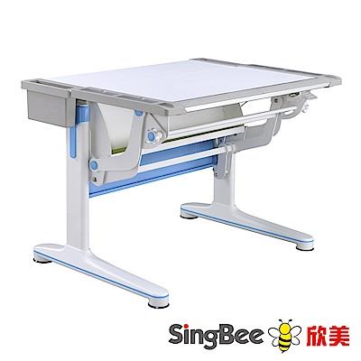【SingBee欣美】氣壓桌