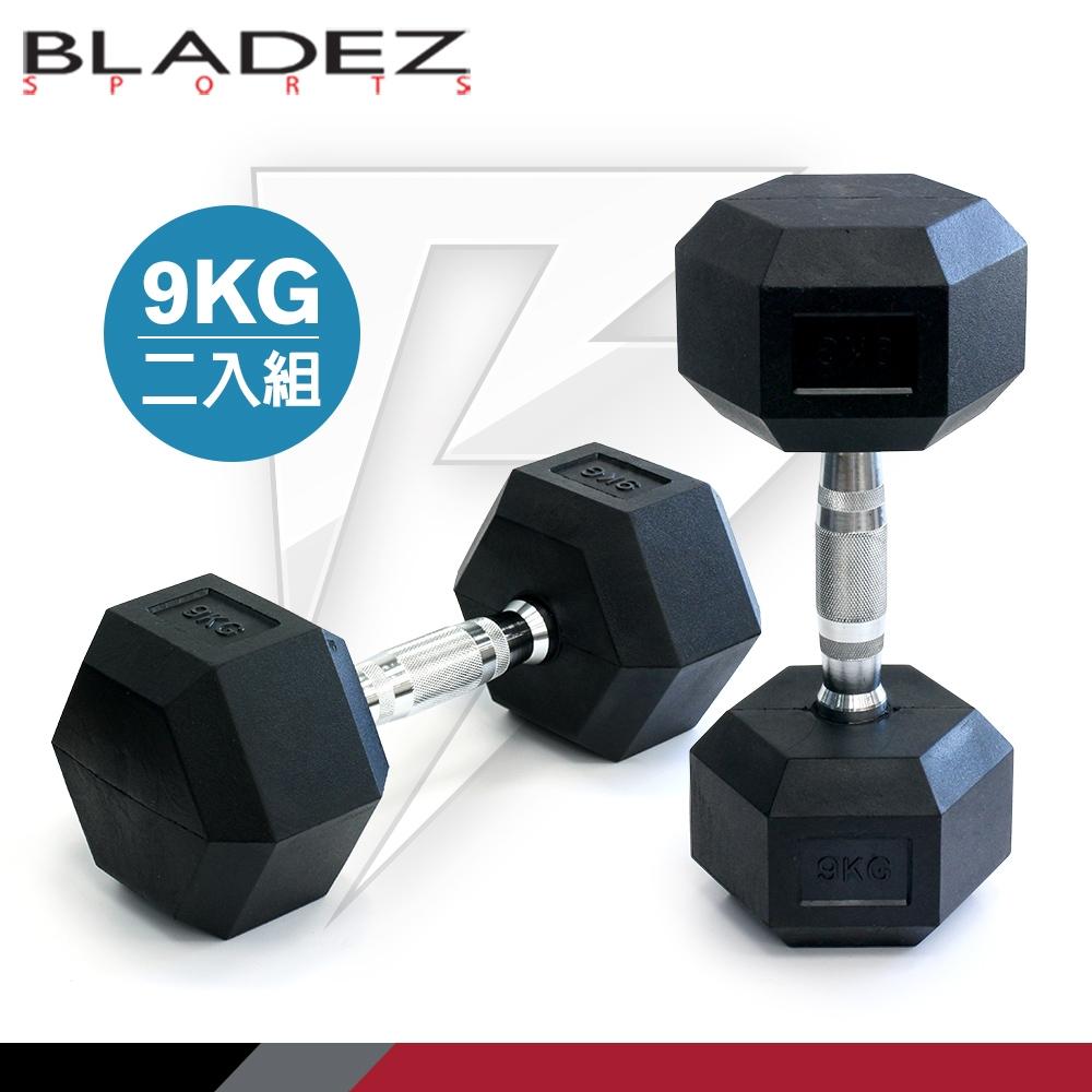 【BLADEZ】六角包膠啞鈴-9KG(二入組)