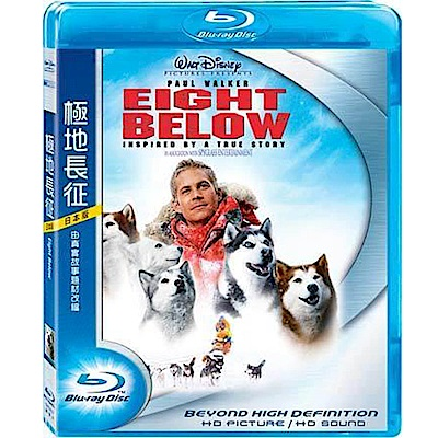 極地長征  Eight Below   藍光  BD