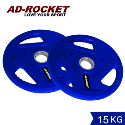 AD-ROCKET 奧林匹克槓片(15kg單片入)
