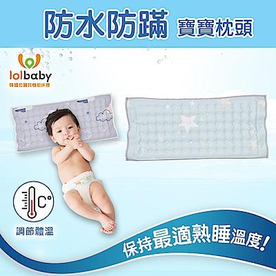 【Lolbaby】Hi Jell-O涼感蒟蒻嬰兒兒童枕頭_防水格尿款(海星星)