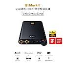【FiiO】Q1II USB DAC隨身型耳機功率放大器 (FQ1222)