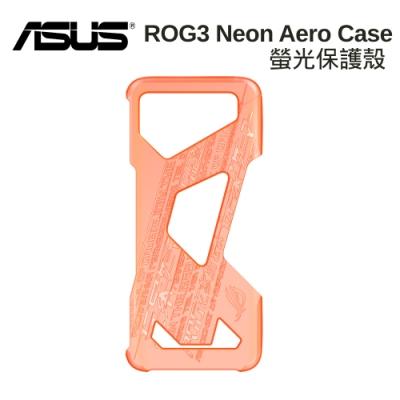 (原廠盒裝) ASUS 華碩 ROG PHONE 3 Neon Aero Case 螢光保護殼-ZS661KS/ZS660KL