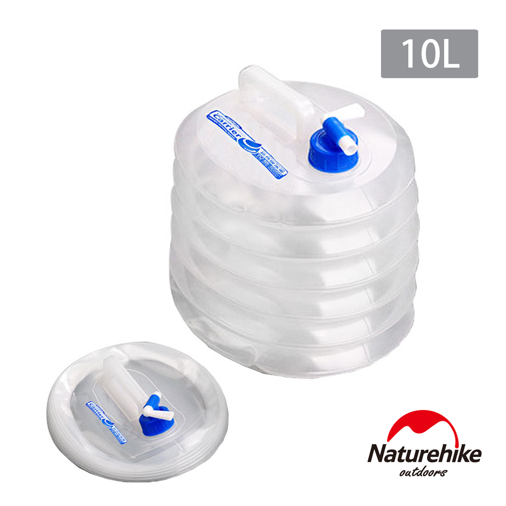 Naturehike 手提式 戶外野營專業摺疊水桶 儲水桶 10L-急