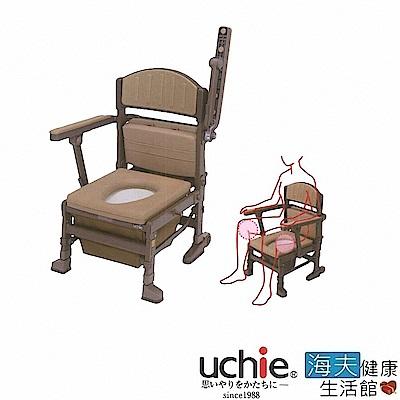 海夫健康生活館 Uchie 可椅收 日本進口 上掀把手 外袋型 便盆椅