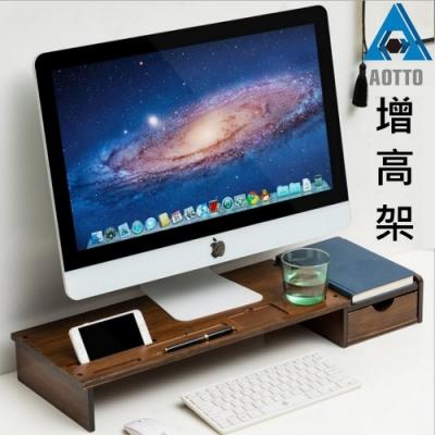 【AOTTO】多功能電腦螢幕增高收納架 桌上架(螢幕架 電腦架)