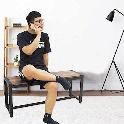 CLORIS  簡約時尚長凳/候客椅/穿鞋椅 /玄關椅