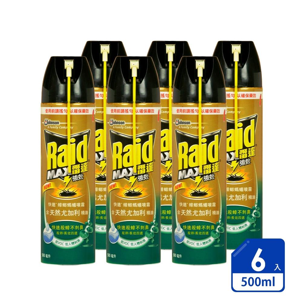 雷達 快速蟑螂螞蟻噴霧-尤加利(500ml × 6入超值組)