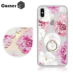Corner4 iPhone XS / iPhone X 奧地利彩鑽指環扣雙料手機殼-牡丹