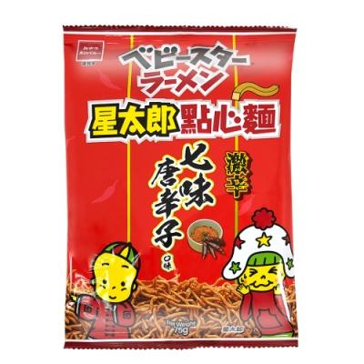 OYATSU優雅食 星太郎點心麵-七味唐辛子口味-激辛(75g)