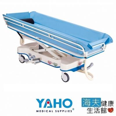海夫健康生活館 耀宏 不鏽鋼 中控輪 油壓昇降 沐浴床  YH031-5