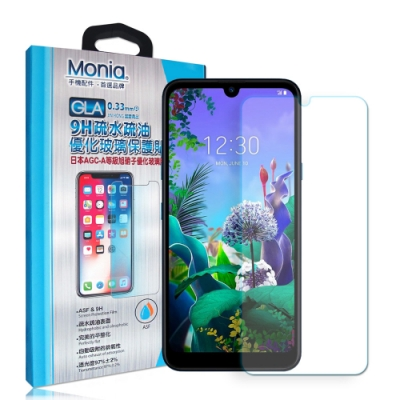 MONIA LG Q60 日本頂級疏水疏油9H鋼化玻璃膜